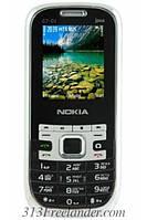 Мобильный телефон Nokia c701 - китайская копия. Только ОПТ! В наличии!Лучшая цена!, фото 1