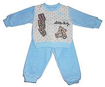 Костюм  хлопчик велюр 86-92 кофта+штани арт.909