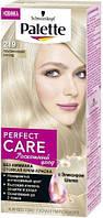 Palette Perfect Care краска для волос Платиновый блонд 219