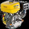 Двигатель бензиновый Sadko GE-270, фото 2