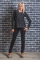 Костюм женский с брюками