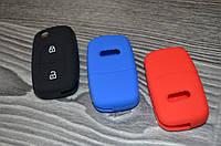 Силиконорвые чехлы для ключей на 2-е кнопки  автомобилей AUDI A2,A3,A4,A6,A8,TT