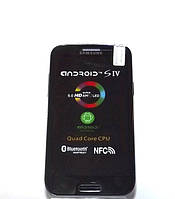 Смартфон Samsung GT-T9500 - китайская копия. Только ОПТ! В наличии!Лучшая цена!, фото 1