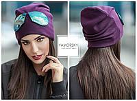 "Женская шапка из ангоры на флисе с очками ""Ariadne"""