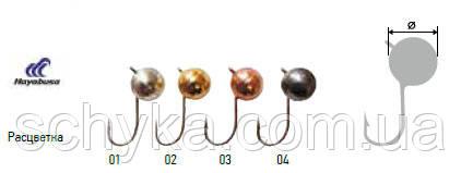 Мормышка вольфрамовая  LUCKY JOHN «ШАР» с петелькой LJ04050