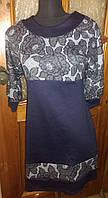 Платье с поясом Цветочек, 42 44 46