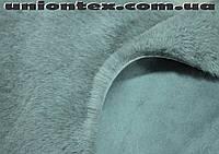 Мех дубляж голубой (мутон+ замша)