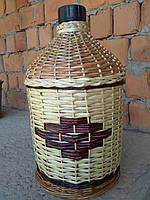 Бутылка из лозы 10 литров