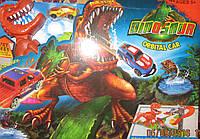 Трек с Большим Динозавром