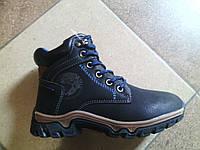 Детские зимние ботинки для мальчика Badoxx