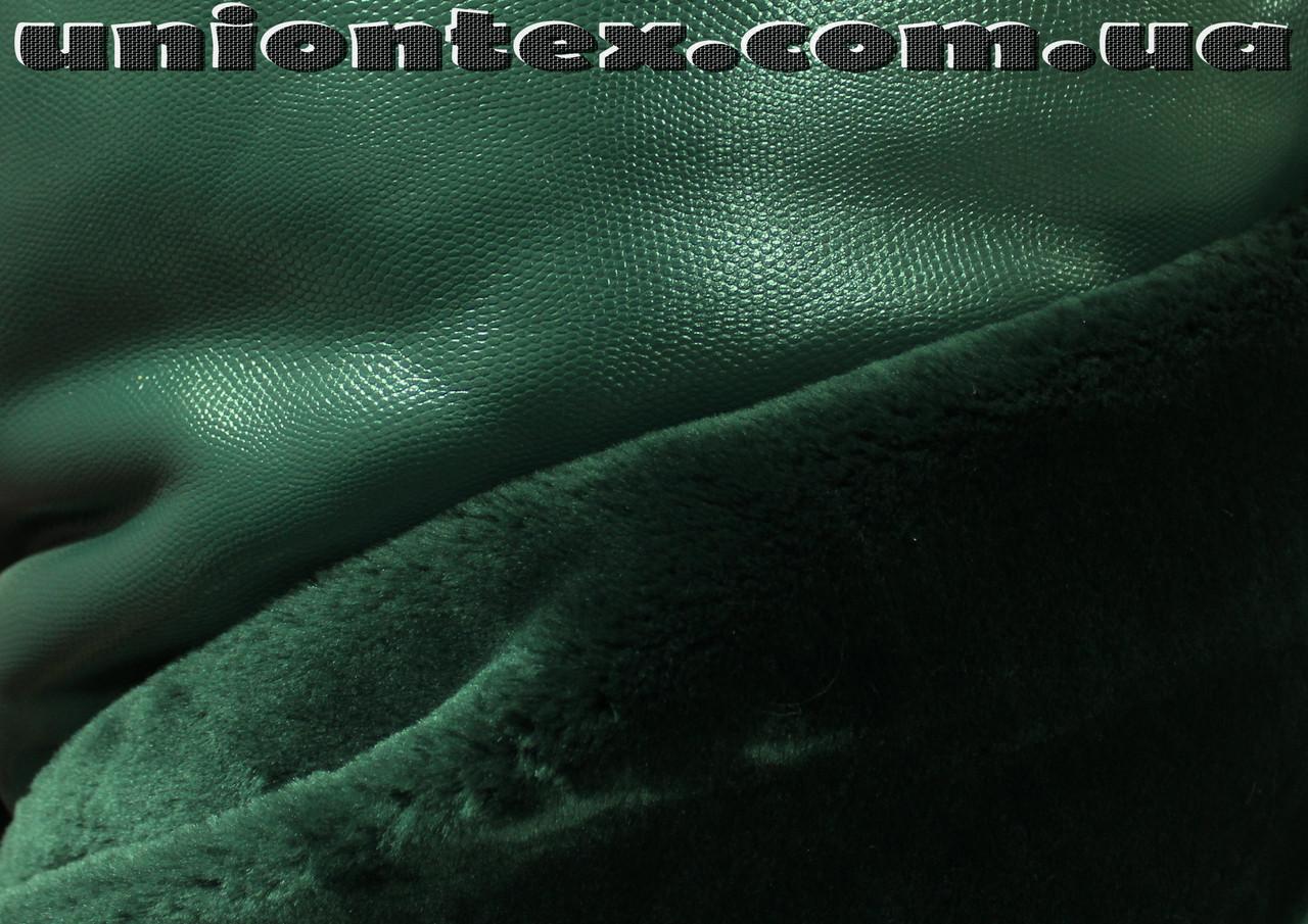Мех мутон дубляж темно- зеленый