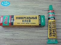 Клей универсальный Akfix №202 (50 мл.)
