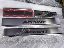 Накладки на пороги Hyundai Accent с 2011 г. (Premium)