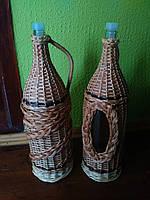 Плетена бутылка из лозы 2 л