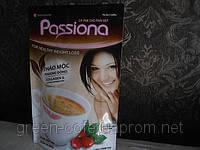 Кофе  Passiona для похудения