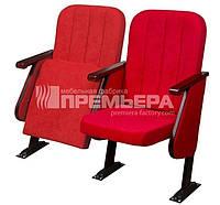 """Кресла для актового зала, сельсовета """"Соната"""" недорого"""