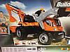 Трактор з причепом Max Smoby 710110 і двома ковшами, фото 2