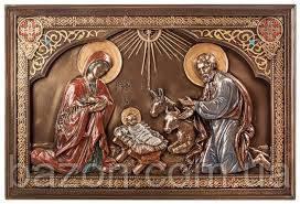 """Икона Veronese """"Рождение Иисуса"""" 15х23 см"""