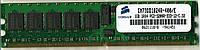 Б/У память для сервера DDR2 1Gb PC3200 400Mhz ECC REG Corsair (CM73DD1024R-400/E)