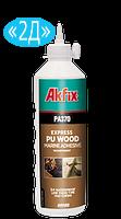 Клей полиуретановый водостойкий експресс Akfix PA370 (560 гр)