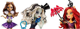 Куклы Монстер Хай от Американской компании  Mattel.