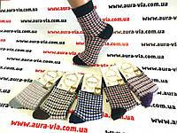 Носки женские шерстянные. Женские носки