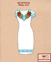 Заготовка на платье женское с коротким рукавом ПЖкр-195. ВЕЧОРНИЦІ