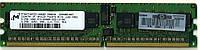 Б/У память для сервера DDR2 512Mb PC3200 400Mhz Hewlett-Packard ECC REG