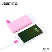 Proda ice cream PPL-18 10000mAh power bank pink