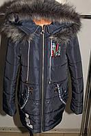 Пальто на девочку зимнее синее 36,38 р Новинка., фото 1