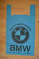 Пакет майка BMW 44*80