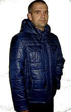 Мужская осенняя куртка.