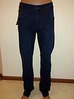 Джинсы мужские темно-синие RedMoon 736