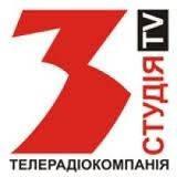 Размещение рекламы на телеканалах Ивано-Франковска (24 канал, 3-Студия, Галичина)