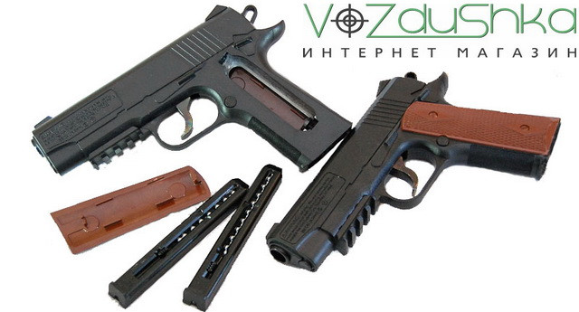 пистолет пневм. crosman 1911 bb кал. 4 5мм со снятой накладкой и магазином