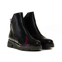 Ботинки женские демисезонные 7020black