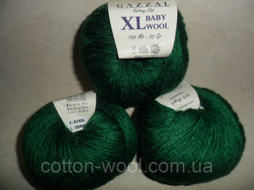 Gazzal Baby Wool XL (Газзал Беби Вул XL)