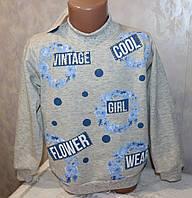 Модная,стильная кофта на девочку  Турция 128,134,140,146 см (микро начёс)