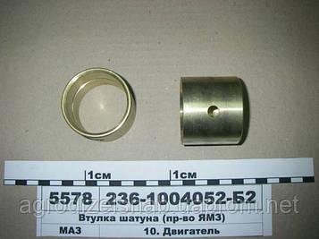 Втулка шатуна ЯМЗ-236,238,240 (пр-во ЯМЗ)