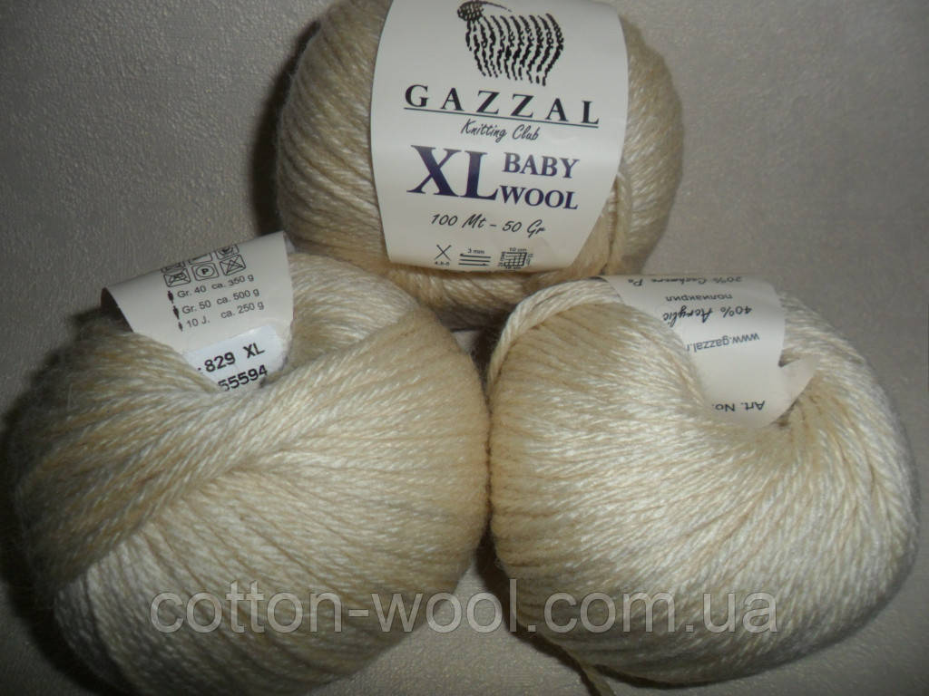 Gazzal Baby Wool XL (Газзал Беби Вул XL)  829