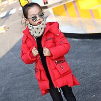 Пальто зимнее детское Deka