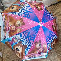 Зонт детский Маша и медведь 8спиц