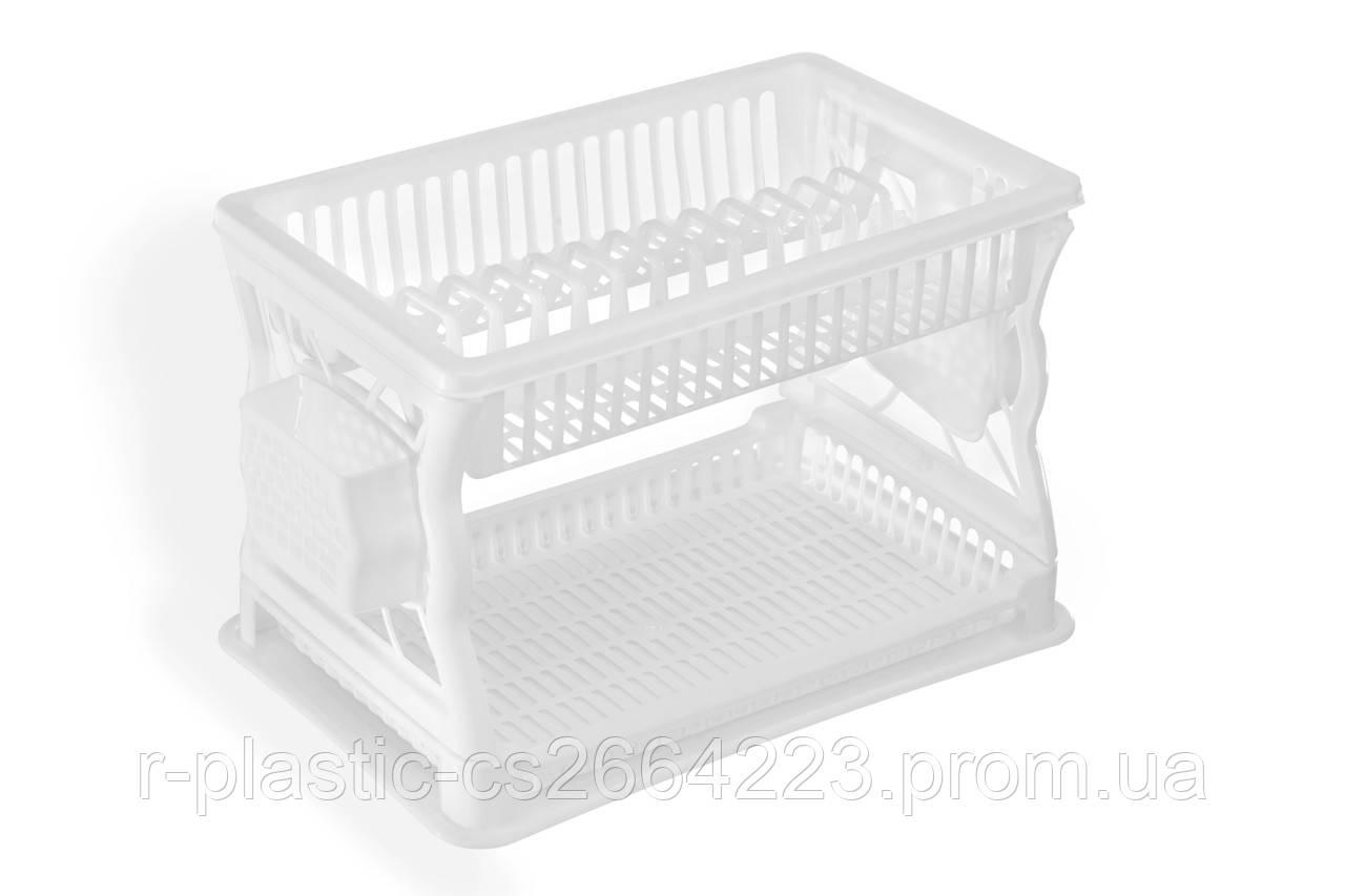 Сушка для посуды двухярусная пластик
