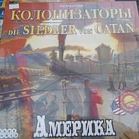 Настольная игра Колонизаторы Америки