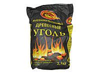 Древесный уголь фасованый (вес 2,5 кг, Украина)