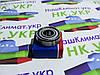 Подшипник SKF 201 6201-2z (32*12*10мм) для стиральных машин Indesit, Ariston, Zanussi, Electrolux, samsung, LG