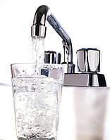 Водопроводно-канализационные хозяйства