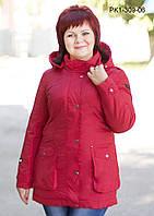 Женская утепленная куртка на синтепоне цвет красный размер 44-54