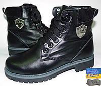 Детские кожаные зимние ботинки. 34р.