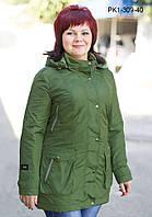 Женская утепленная куртка на синтепоне цвет зеленый размер 44-54
